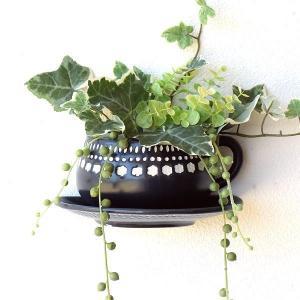 プランター 壁掛け おしゃれ 陶器 ティーカップ デザイン ユニーク かわいい 花鉢 フラワーポット 陶器のカップ型壁掛プランター