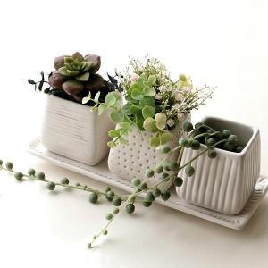 フラワーポット 陶器 小さい ミニ 卓上 花瓶 花びん フラワーベース おしゃれ かわいい プレート付き小さな陶器3ポット