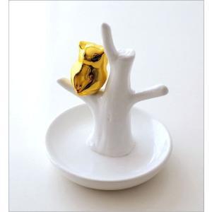リングスタンド 陶器 リングホルダー 指輪 収納 アクセサリースタンド トレイ 白 ホワイト 鍵置き 鍵掛け キートレイ 陶器のリングスタンド ふくろう gigiliving 03