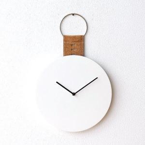 壁掛け時計 掛け時計 おしゃれ 白 ホワイト 文字盤なし シンプル モダン ベルト付きホワイトウッドの掛け時計|gigiliving