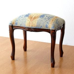 スツール アンティーク 木製 おしゃれ クッション 椅子 無垢材 生地張り 天然木 玄関椅子 ドレッサースツール エレガント マホガニースツール猫脚 B gigiliving