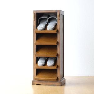 スリッパラック 木製 無垢材 おしゃれ 玄関 収納 天然木 5足 オークスリッパラック A|gigiliving