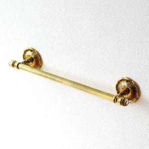 タオルハンガー タオル掛け 真鍮 おしゃれ アンティーク トイレ 洗面所 タオルバー ゴールド エレガント クラシック 真鍮のタオルハンガー