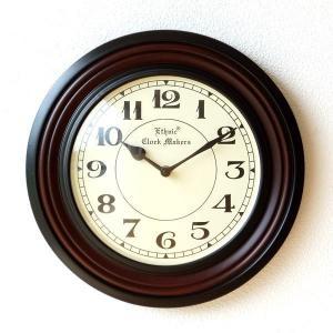 壁掛け時計 掛け時計 木製 おしゃれ ウッド 丸 ラウンド ローマ数字 シンプル アンティーク レトロ クラシック ウォールクロック ウッディーラインC|gigiliving