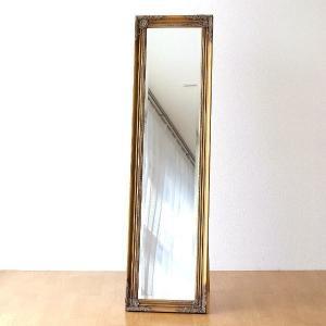 スタンドミラー 全身 アンティーク おしゃれ 鏡 全身鏡 姿見 アンティークなスタンドミラーGD|gigiliving