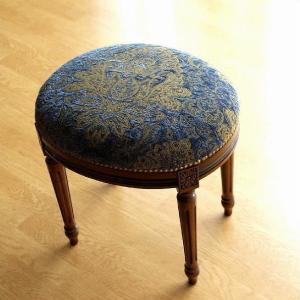スツール アンティーク クラシック おしゃれ 椅子 いす 布張り 木製 エレガントなオーバルスツール ブルー|gigiliving