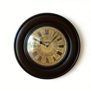 壁掛け時計 掛け時計 掛時計 壁掛時計 おしゃれ アンティーク レトロ クラシック ヨーロピアン 北欧 カフェ アジアン ラウンドウォールクロック メタルA|gigiliving