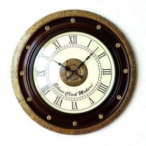 壁掛け時計 掛け時計 掛時計 壁掛時計 おしゃれ アンティーク レトロ クラシック ヨーロピアン 北欧 カフェ アジアン ラウンド ウォールクロック メタルB|gigiliving