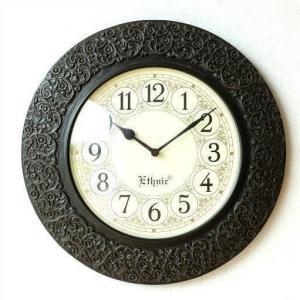 壁掛け時計 掛け時計 掛時計 壁掛時計 おしゃれ 木製 アンティーク クラシック エレガント アジアン インテリア 彫刻 丸 ラウンド ウォールクロック カービング|gigiliving