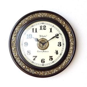 壁掛け時計 掛け時計 掛時計 壁掛時計 おしゃれ アンティーク レトロ クラシック ヨーロピアン 北欧 エキゾチック カフェ ウォールクロック アラベスク|gigiliving