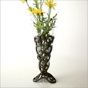 花瓶 花びん おしゃれ フラワーベース アンティーク レトロ 花器 花入れ デザイン アイアンとガラスのベース A|gigiliving