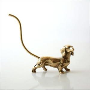 アクセサリーホルダー 指輪 リングスタンド 犬 雑貨 置物 ...