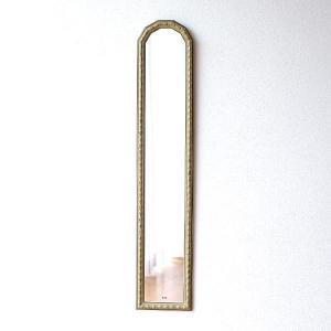 鏡 壁掛けミラー 玄関 おしゃれ イタリア製 ウォールミラー 縦長 細長い ロング 姿見 クラシック アンティーク ヨーロピアン エレガント スリムな壁掛ミラー|gigiliving