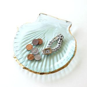 トレー トレイ ガラス おしゃれ 小物トレイ アクセサリートレイ 小物入れ インテリア お皿 プレート 卓上 ディスプレイ シェルガラスプレート|gigiliving