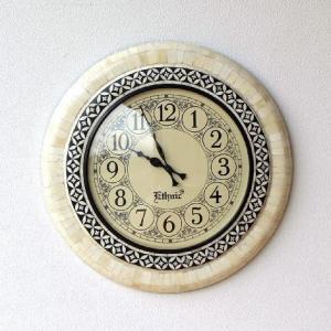 壁掛け時計 壁掛時計 掛け時計 掛時計 丸 ラウンド 大きい 大きめ モダン シンプル アンティーク ウォールクロック ボーン|gigiliving