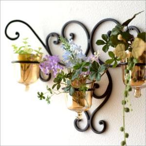 花瓶 花びん おしゃれ ガラス アイアン 壁掛けフラワーベース ブラウン3カップ gigiliving