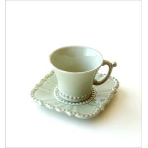 カップ&ソーサー おしゃれ 陶器 コーヒーカップ お皿 プレート セット 洋食器 ティーカップ バーレスクC&S OL|gigiliving|05
