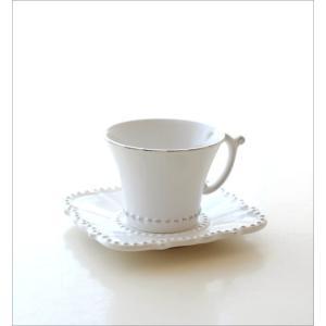 カップ&ソーサー おしゃれ 陶器 コーヒーカップ お皿 プレート セット 洋食器 ティーカップ バーレスクC&S WH|gigiliving|05