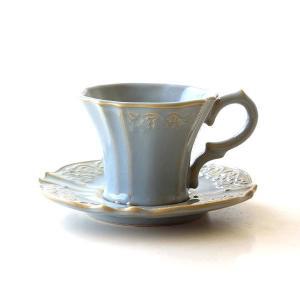 カップ&ソーサー おしゃれ 陶器 コーヒーカップ お皿 プレート セット 洋食器 ティーカップ カップ&ソーサー トリアノン|gigiliving