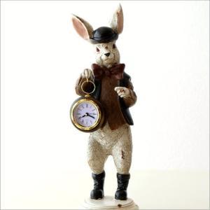 置き時計 置時計 アンティーク おしゃれ アナログ かわいい うさぎ ウサギ 置物 雑貨 オブジェ スタンドクロック 卓上 小さい レトロなハットラビットクロック