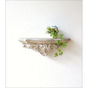 ウォールシェルフ アンティーク レトロ おしゃれ 壁掛け棚 デコール壁掛けミニ棚|gigiliving|05