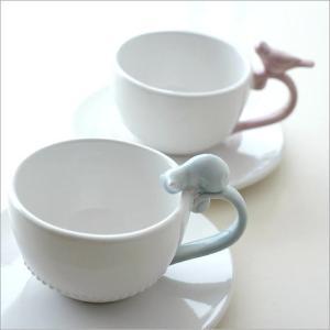 カップ&ソーサー おしゃれ 白 かわいい 猫 鳥 シンプル 陶器 紅茶 コーヒーカップ ティーカップ 一客 洋食器 ホワイトカップ&ソーサー キャット&バード|gigiliving