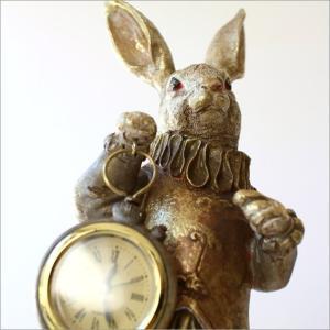 置時計 置き時計 おしゃれ かわいい うさぎ 置物 雑貨 オブジェ インテリア 可愛い 卓上 懐中時計 アナログ スタンドクロック レトロラビットの置物 クロック gigiliving 02