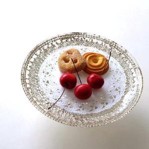 シャビーなゴールドペイントを施した トルコ製のガラスケーキスタンド  美しい柄が刻まれた シンプルな...
