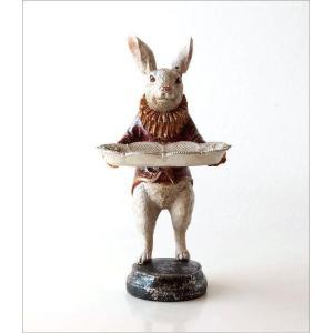 アクセサリートレイ うさぎ ウサギ 置物 置き物 雑貨 オブジェ 小物入れ アンティーク トレー レトロラビットの置物 トレイ gigiliving 06