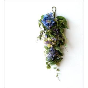 フェイクグリーン 壁掛け スワッグ 造花 インテリア 人工観葉植物 花 壁面 壁 玄関 リビング トイレ 洗面所 ウォールデコ 吊り下げ 壁掛フラワーデコ パープル|gigiliving|02