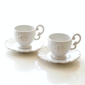 コーヒーカップ 陶器 アンティークなペアカップ ホワイトクラウン