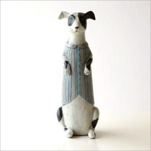 テリア犬の息づかいが感じられそうな ちょっぴりレトロな犬の置物です  白、黒の耳が可愛いテリア犬 お...