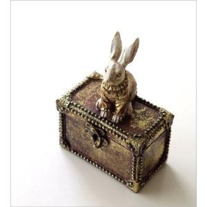 小物入れ ボックス ケース うさぎ 雑貨 かわいい おしゃれ レトロ アンティーク アクセサリー入れ 収納 バロックラビットボックス|gigiliving|02