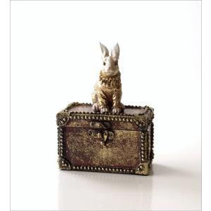 小物入れ ボックス ケース うさぎ 雑貨 かわいい おしゃれ レトロ アンティーク アクセサリー入れ 収納 バロックラビットボックス|gigiliving|06