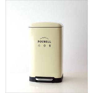 ペダルビン 30L ゴミ箱 ペダル式 ふた付き スリム 薄型 おしゃれ かわいい スクエアペダルビンL IV|gigiliving|06