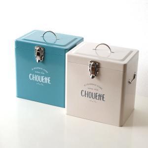 小物入れ ふた付き ボックス おしゃれ スチール缶 深い 整理収納 小物収納 お片付け ツールボックス 工具入れ 道具箱 スチールロングボックス2カラー|gigiliving