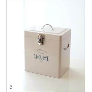 小物入れ ふた付き ボックス おしゃれ スチール缶 深い 整理収納 小物収納 お片付け ツールボックス 工具入れ 道具箱 スチールロングボックス2カラー|gigiliving|09