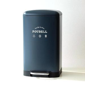 ペダルビン 30L ゴミ箱 ペダル式 ふた付き スリム 薄型 おしゃれ かわいい スクエアペダルビンL NV|gigiliving