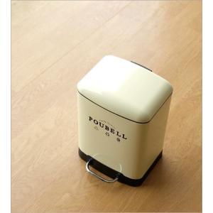 ペダルビン 6L ゴミ箱 ペダル式 ふた付き 小さい コンパクト おしゃれ かわいい スクエアペダルビンS IV gigiliving 02
