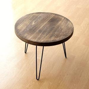 ちゃぶ台 丸テーブル ローテーブル 木製 アイアン 天然木 幅50cm 丸型 円形 座卓 円卓 コンパクト ブラウン ウッドラウンドテーブル|gigiliving