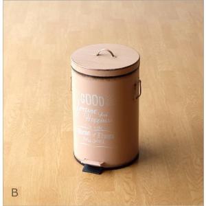 ゴミ箱 ふた付き ペダル式 おしゃれ かわいい コンパクト 小さい ミニ シンプル リビング 洗面所 トイレ キッチン シャビー風ペダルビン 3カラー|gigiliving|07