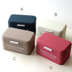 小物入れ ボックス ふた付き おしゃれ かわいい 蓋付きスクエアボックス缶4カラー|gigiliving