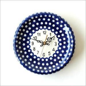 壁掛け時計 壁掛時計 掛け時計 掛時計 おしゃれ かわいい ポーランド陶器のウォールクロック