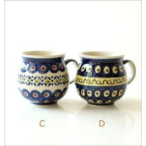 ポーランド食器 マグカップ おしゃれ ポーランド陶器のマグB 5タイプ|gigiliving|05