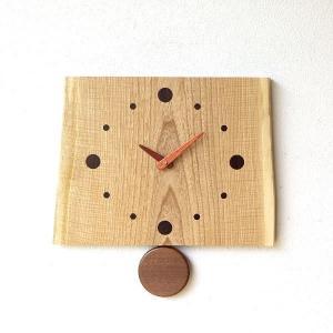 振り子時計 壁掛け おしゃれ 木製 日本製 手作り 天然木 無垢材 シンプル 木の振り子時計 バーク|gigiliving