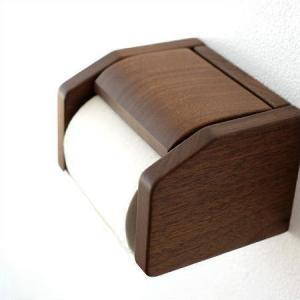 トイレットペーパーホルダー 木製 おしゃれ ワンタッチ式 シンプル ナチュラル 和風 日本製 ウッドペーパーホルダー B gigiliving