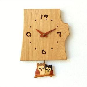 振り子時計 壁掛け おしゃれ 木製 日本製 手作り 天然木 無垢材 ふくろう かわいい 木の振り子時計 フクロウNA|gigiliving