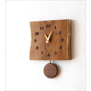 壁掛け時計 壁掛時計 掛け時計 掛時計 おしゃれ 振り子 木製 無垢材 天然木 ウッド ウォールクロック シンプル ナチュラル 和 和風 木の振り子時計 エンジュ|gigiliving|02