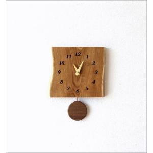 壁掛け時計 壁掛時計 掛け時計 掛時計 おしゃれ 振り子 木製 無垢材 天然木 ウッド ウォールクロック シンプル ナチュラル 和 和風 木の振り子時計 エンジュ|gigiliving|06