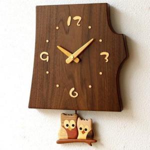 振り子時計 壁掛け おしゃれ 木製 日本製 手作り 天然木 無垢材 ふくろう かわいい 木の振り子時計 フクロウ|gigiliving